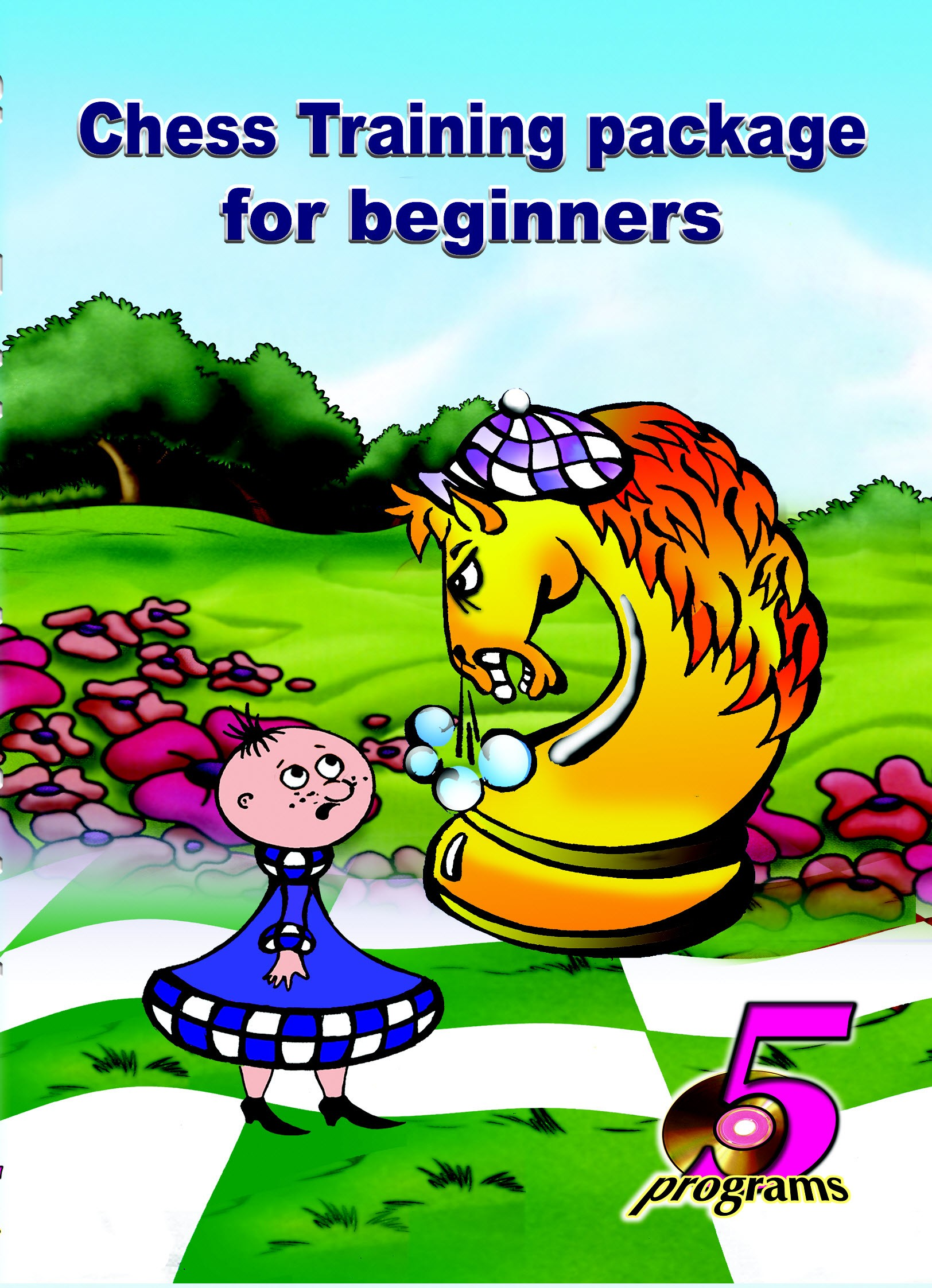 beginners_front_1[1]
